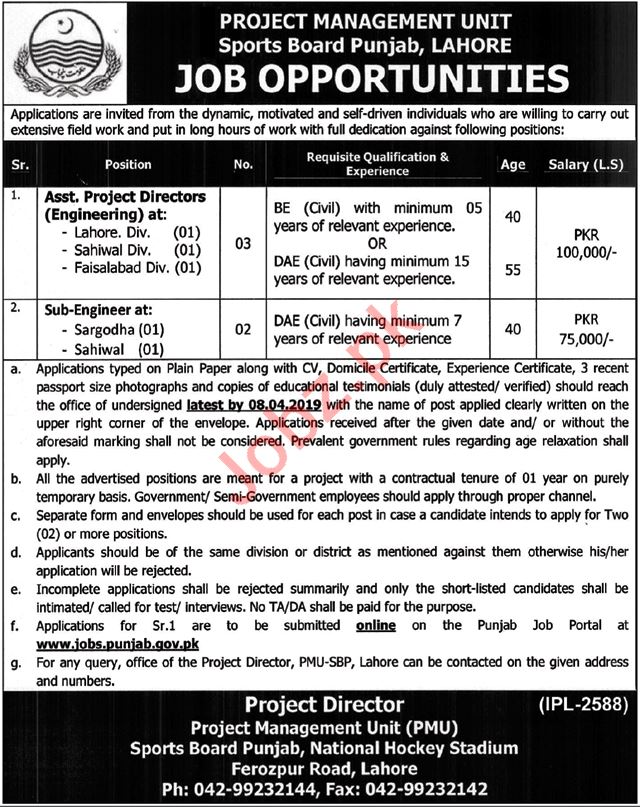 Project Management Unit PMU Assistant Project Director Jobs