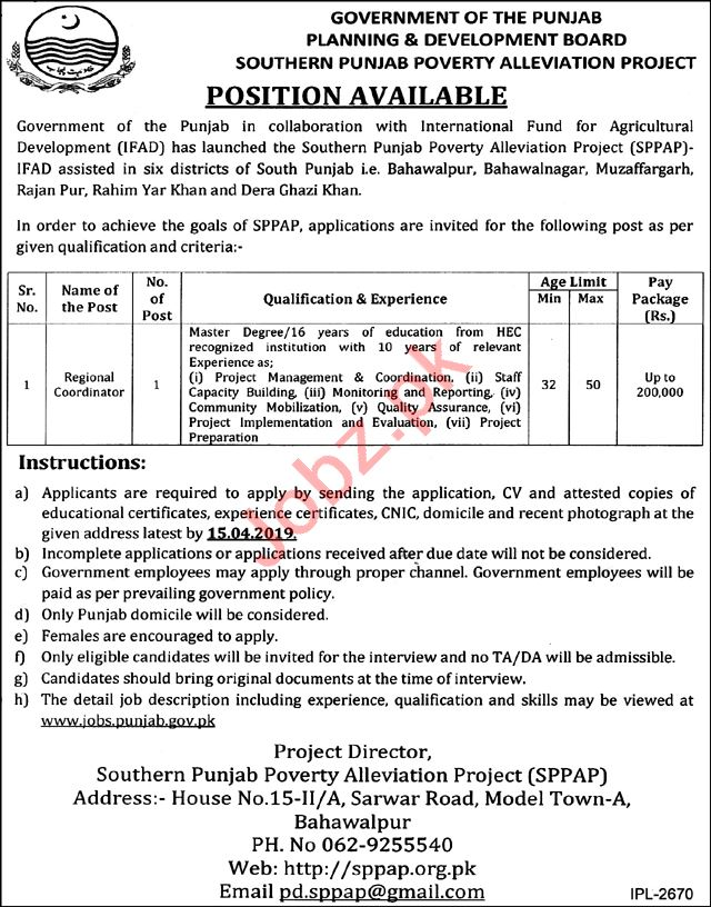 Planning & Development Board Regional Coordinator Job 2019