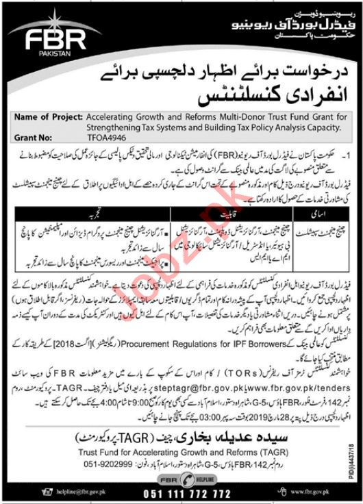 Federal Board of Revenue Change Management Specialist Jobs