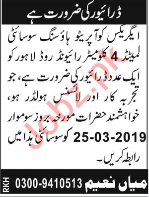 Cooperative Housing Society Driver Job in Lahore