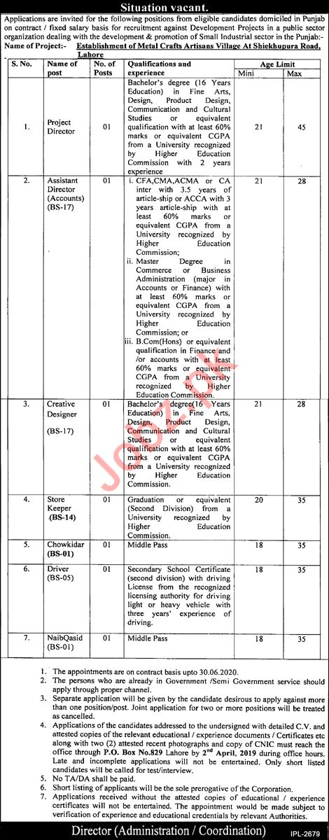 Punjab Small Industries Corporation Management Job in Lahore