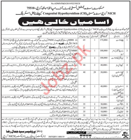 National Institute of Child Health NICH  Medical Jobs 2019