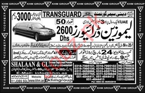 Limousine Driver Job in Dubai