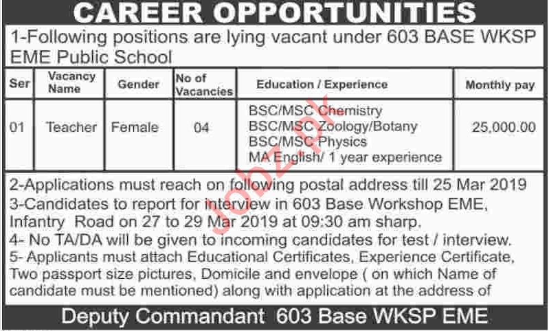 Pak Army 603 Base WKSP EME Public School Teaching Jobs 2019