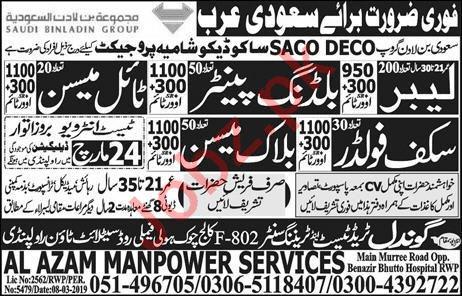 Scuff Folder & Tile Mason Jobs in Saudi Arabia