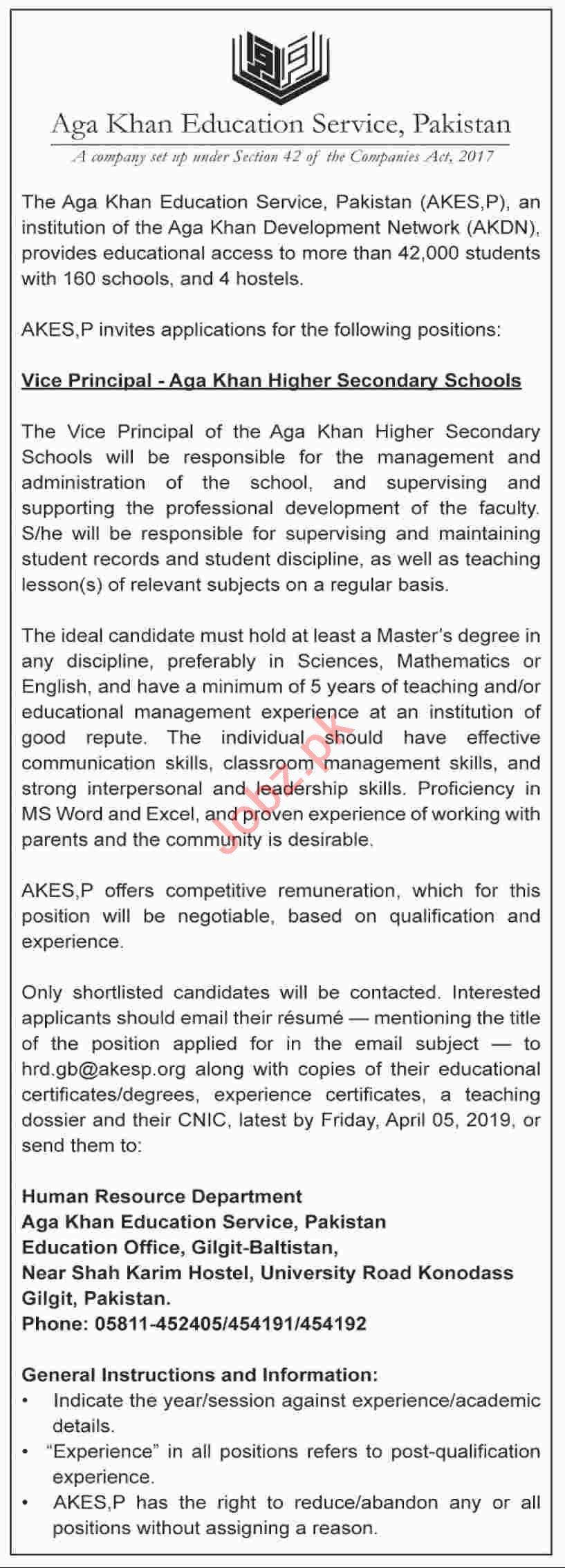 Agha Khan Education Service Vice Principal Job in Gilgit