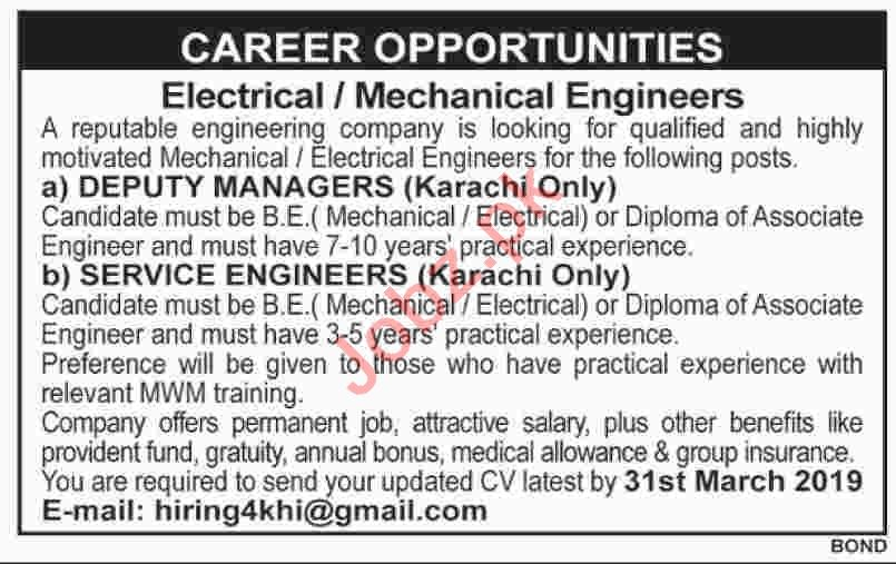 Electrical & Mechanical Engineer Job in Karachi