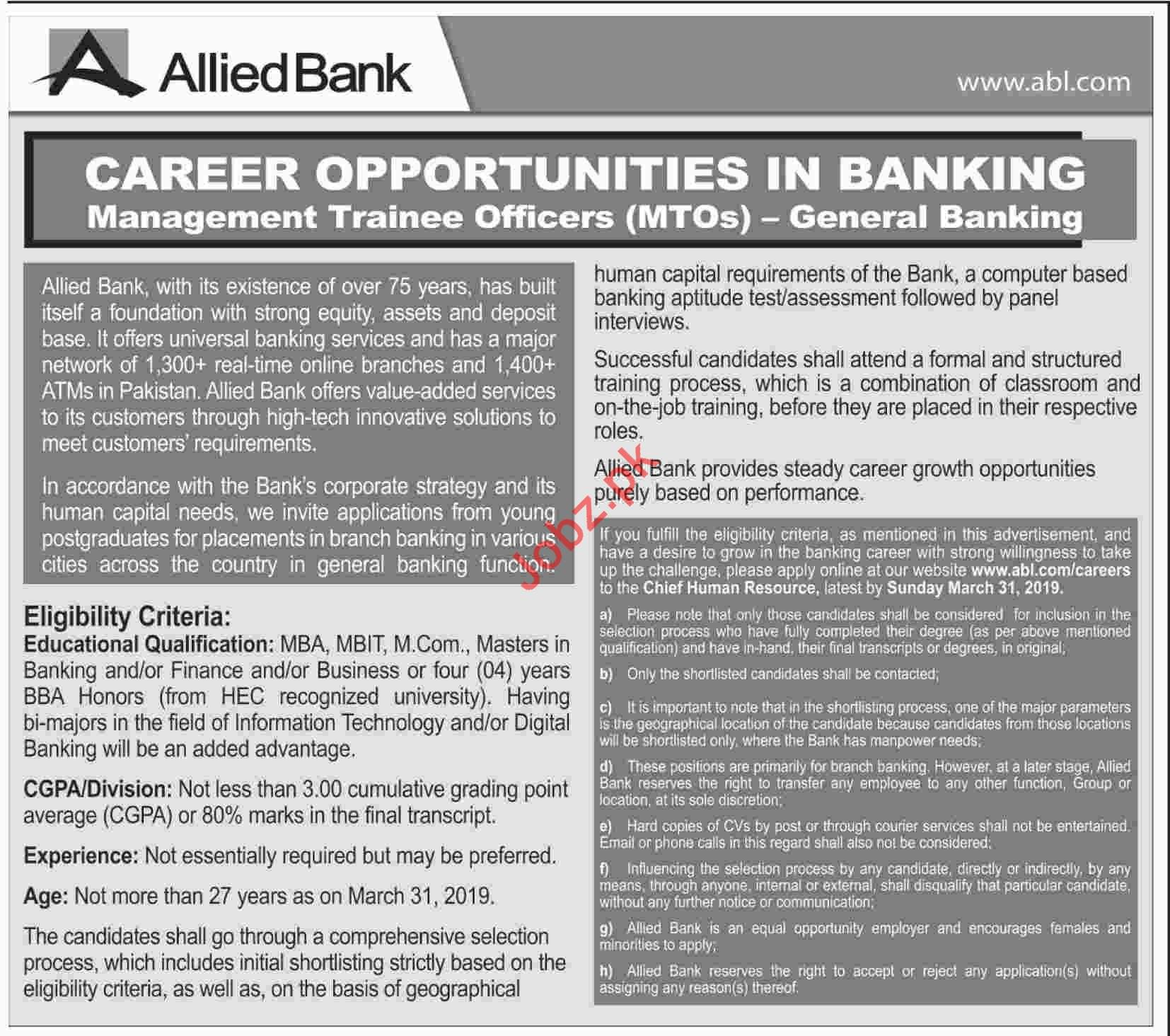 Allied Bank Limited Management Trainee Officer Jobs 2019