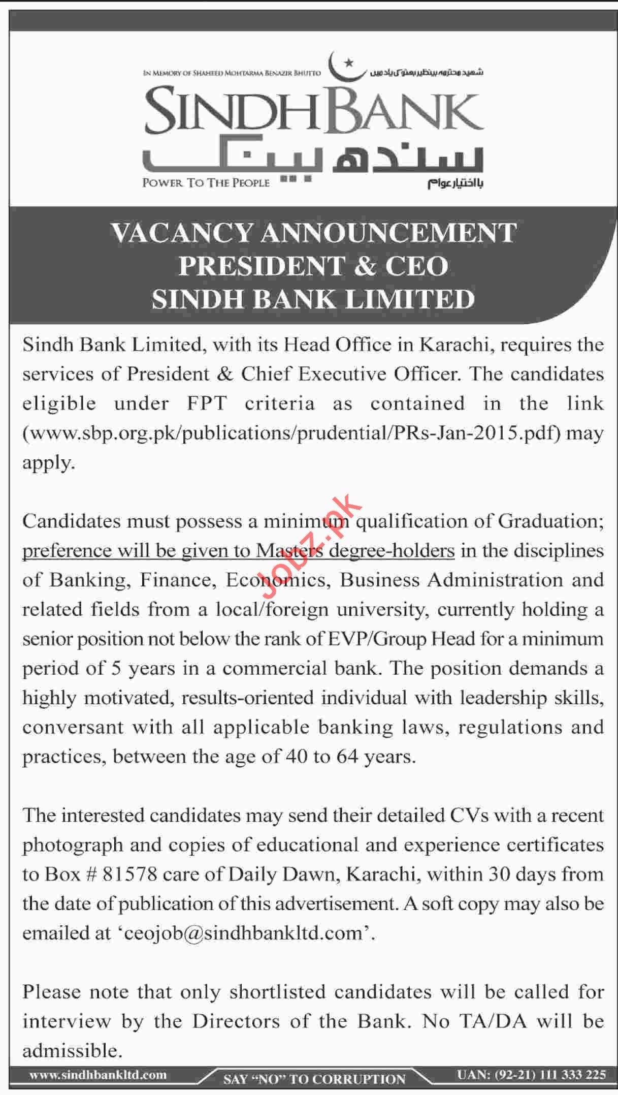 Sindh Bank Limited Management Jobs 2019