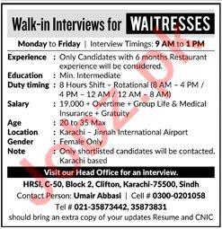 HRSI Waitress Job in Karachi