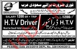 Driver Job in Saudi Arabia