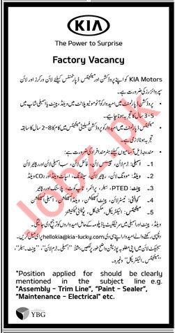 KIA Motors Supervisor Job in Karachi