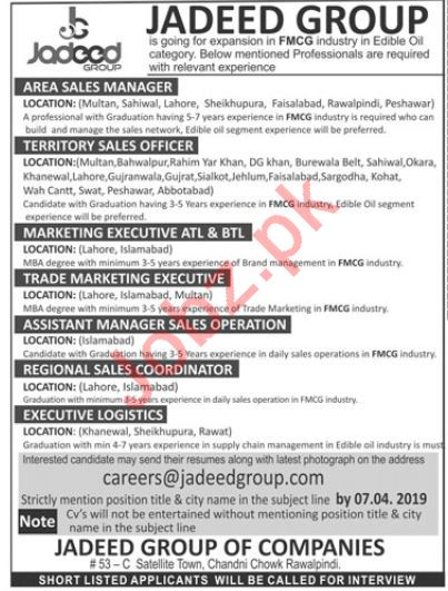 Jadeed Group Sales Staff Jobs 2019