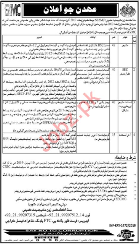 Sindh Economic Zones Management Company SEZMC Jobs 2019