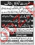 FA Engineering Lahore Jobs 2019 for Foreman & Fabricator
