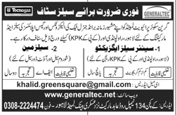 Sales Staff Jobs in Green Square Company