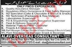 Quality Assurance Manager & Food Safety Manager Jobs