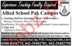 Allied School Pak Campus Teaching Jobs 2019