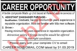 Assistant Manager Purchase & Driver Jobs 2019 in Lahore