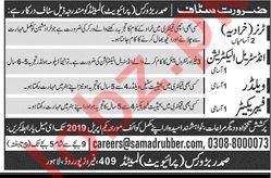Samad Rubber Works Pvt Limited Jobs 2019 For Lahore