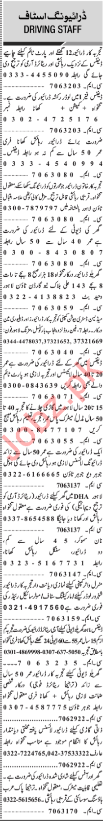 Jang Sunday Classified Ads 24th March 2019 for Driving Staff