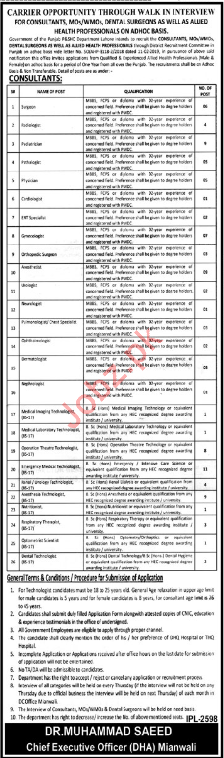 Primary & Secondary Healthcare Department Walk In Interview