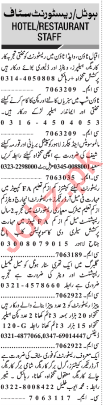Jang Sunday Classified Ads 24th March 2019 for Hotel Staff