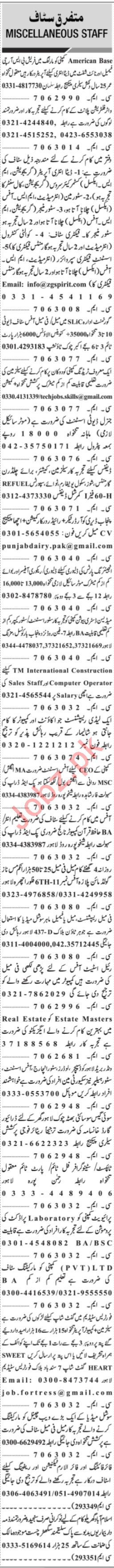 Jang Sunday Classified Ads 24th March 2019 for Miscellaneous