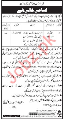 Stenographer Jobs in District & Session Judge Office