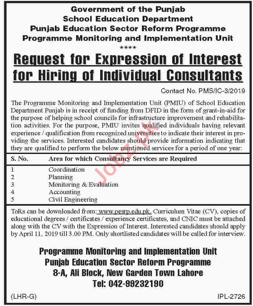 School Education Department Consultant Jobs 2019