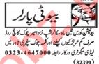 Nawaiwaqt Sunday Classified Ads 24th March 2019 for Parlor