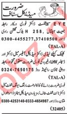 Nawaiwaqt Sunday Classified Ads 24th March 2019 for Medical
