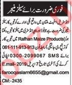 Sales Manager Jobs 2019 in Multan