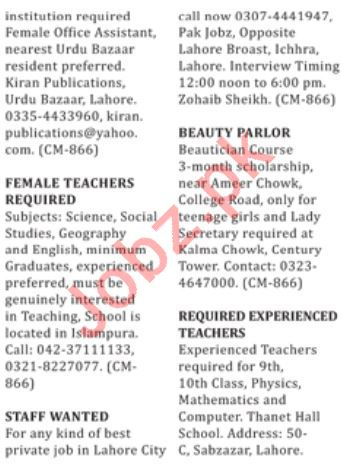 Nation Sunday Classified Ads 24th March 2019 for Multiple