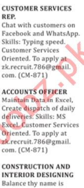 Nation Sunday Classified Ads 24th March 2019 Office Staff