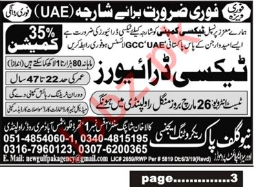 Taxi Driver Jobs 2019 in UAE