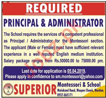 Superior Montessori & School Teaching & Admin Staff jobs