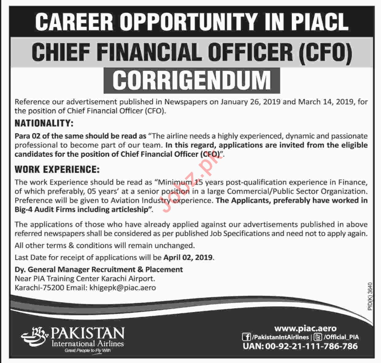 Pakistan International Airlines PIA Karachi Jobs 2019