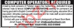 Computer Operators Jobs 2019 For Islamabad