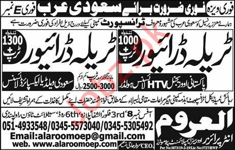 Transport Company Jobs 2019 in Saudi Arabia