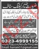 Marketing Jobs 2019 in Lahore & Faisalabad