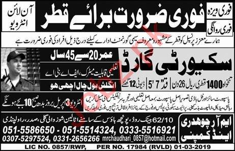 Security Guards Jobs 2019 in Qatar 2019 Job Advertisement Pakistan