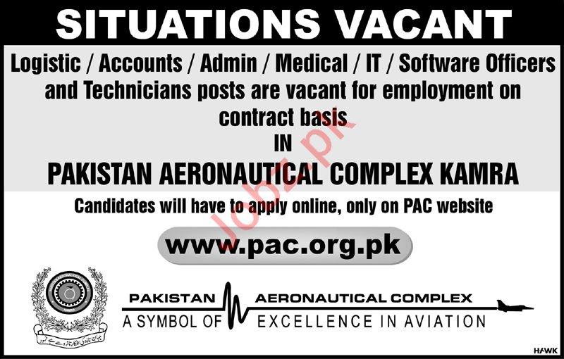 Pakistan Aeronautical Complex PAC Jobs 2019 in Kamra