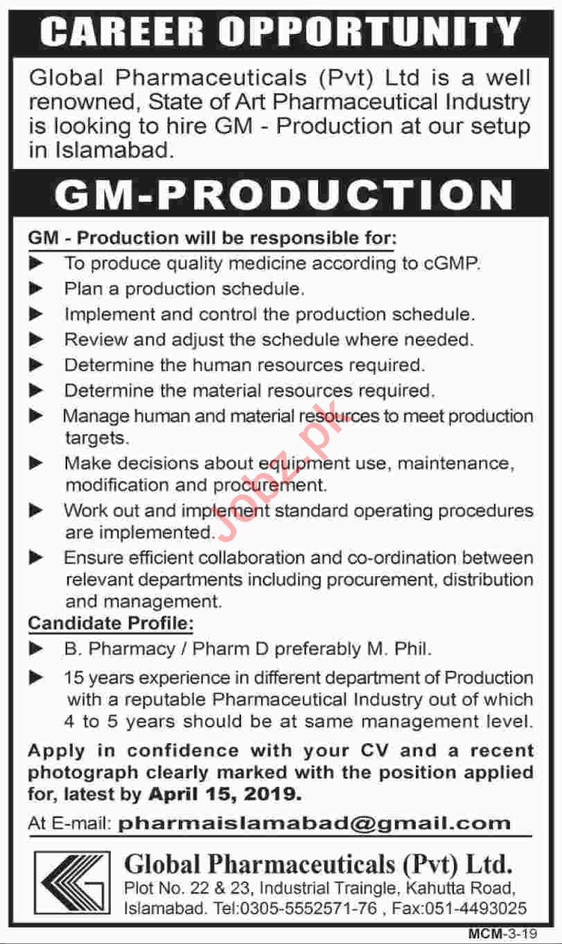 Global Pharmaceuticals GM Production Job in Islamabad