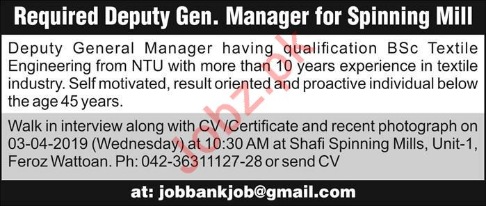 Deputy General Manager Job 2019 in Lahore