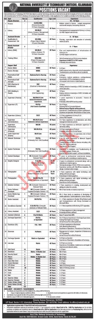 National University of Technology Jobs 2019