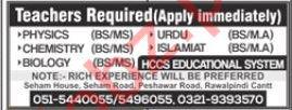 HCCS Educational System Rawalpindi Jobs for Teachers