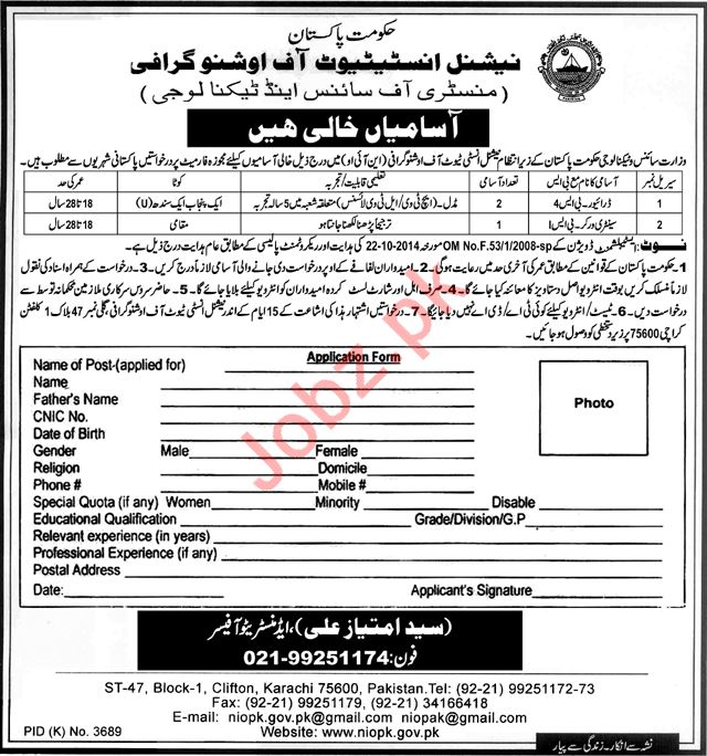National Institute of Oceanography  Driver Jobs 2019