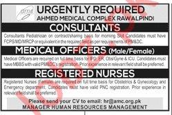 Ahmed Medical Complex Rawalpindi Jobs 2019 for Doctors