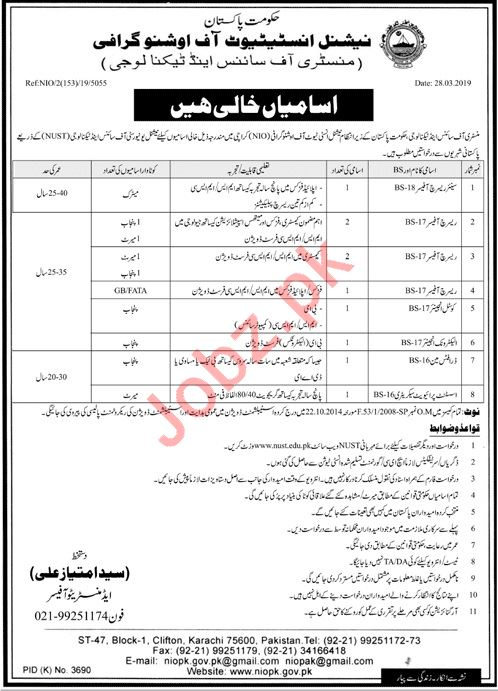 Ministry of Science & Technology Research Officer Jobs 2019